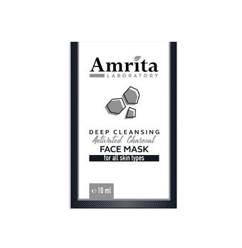 DEEP CLEANSING ACTIVATED CHARCOAL FACE MASK